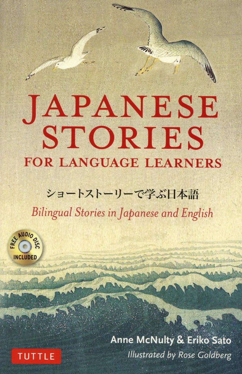 Japan Stories for Language Learners画像