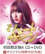【楽天ブックス限定先着特典】シュートサイン (初回限定盤 CD+DVD Type-A) (生写真付き) [ AKB48 ]