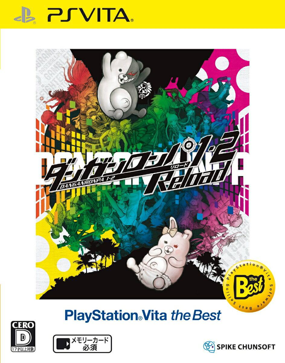 プレイステーション・ヴィータ, ソフト  12 Reload PlayStation Vita the Best