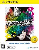 ダンガンロンパ 1・2 Reload PlayStation Vita the Best