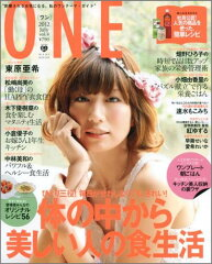 ONE(vol.4)
