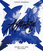 TAKUMA TERASHIMA ONLINE LIVE 2020 4th STAGE 〜ASSEMBLE〜【Blu-ray】