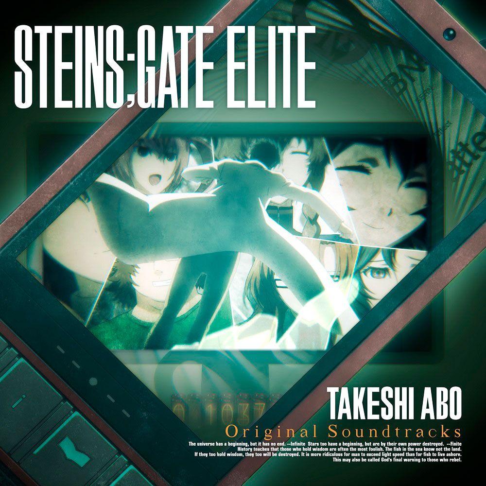 『STEINS;GATE ELITE』オリジナルサウンドトラック画像