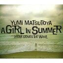A GIRL IN SUMMER [ 松任谷由実 ]