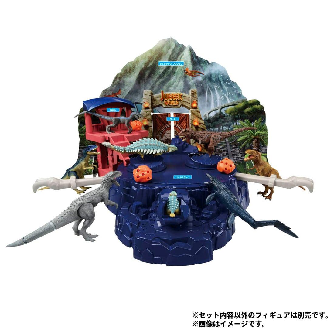 アニア ジュラシック・ワールド/サバイバル・キャンプ 決戦!バトルマウンテン