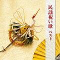 BEST SELECT LIBRARY 決定版::民謡祝い歌 ベスト