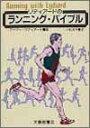 楽天ブックス 1890円