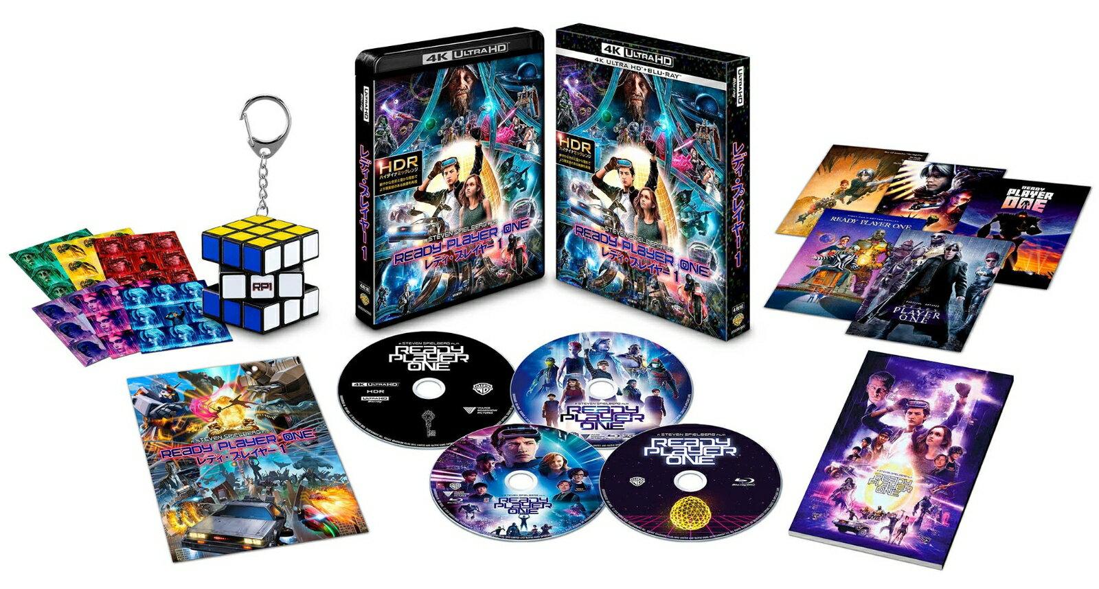 レディ・プレイヤー1 プレミアム・エディション 4K ULTRA HD&3D&2D&特典ブルーレイセット(7,000セット限定/4枚組/ブックレット付)(数量限定生産)【4K ULTRA HD】