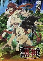 黒神 The Animation 4