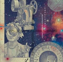 【楽天ブックスならいつでも送料無料】CHRONO TRIGGER & CHRONO CROSS ARRANGEMENT ALBUM ハル...