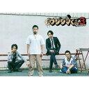 闇金ウシジマくん Season3 DVD BOX [ 山田孝之 ]