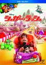 【送料無料】シュガー・ラッシュ DVD+ブルーレイセット 【Blu-ray】 [ ジョン・C.ライリー ]