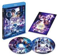 レディ・プレイヤー1 3D&2Dブルーレイセット(2枚組/ブックレット付)(初回仕様)【Blu-ray】