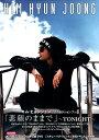 キム・ヒョンジュン公式コレクションブック「素顔のま」 ?TONIGHT?