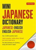 Tuttle Mini Japanese Dictionary2ed