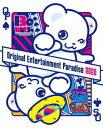 おれパラ 2020 ~ORE!!SUMMER 2020~&~Original Entertainment Paradise -おれパラー 2020 Be with~BOX仕様完全版【Blu-ray】 [ (V.A.) ]・・・