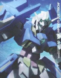 機動戦士ガンダムAGE 第5巻 豪華版