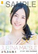 【生写真付き】(壁掛) 松井珠理奈 2015 SKE48 B2カレンダー