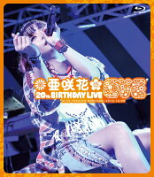 亜咲花 20th Birthday Live 〜EVE〜【Blu-ray】