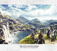 ドラゴンズドグマ オンライン オリジナルサウンドトラック
