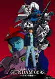 U.C.ガンダムBlu-rayライブラリーズ 機動戦士ガンダム0083 -ジオンの残光ー【Blu-ray】