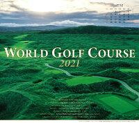 ワールドゴルフコース(壁掛け)カレンダー2021