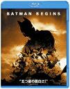 バットマン ビギンズ【Blu-ray】 [ クリスチャン・ベール ]