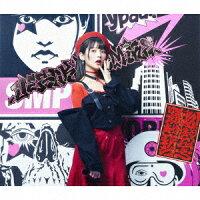 踊れ! きゅーきょく哲学 (期間限定盤 CD+DVD)