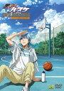 【送料無料】黒子のバスケ DVD FAN DISC 〜終わらない夏〜 【期間限定生産】 [ 小野賢章 ]