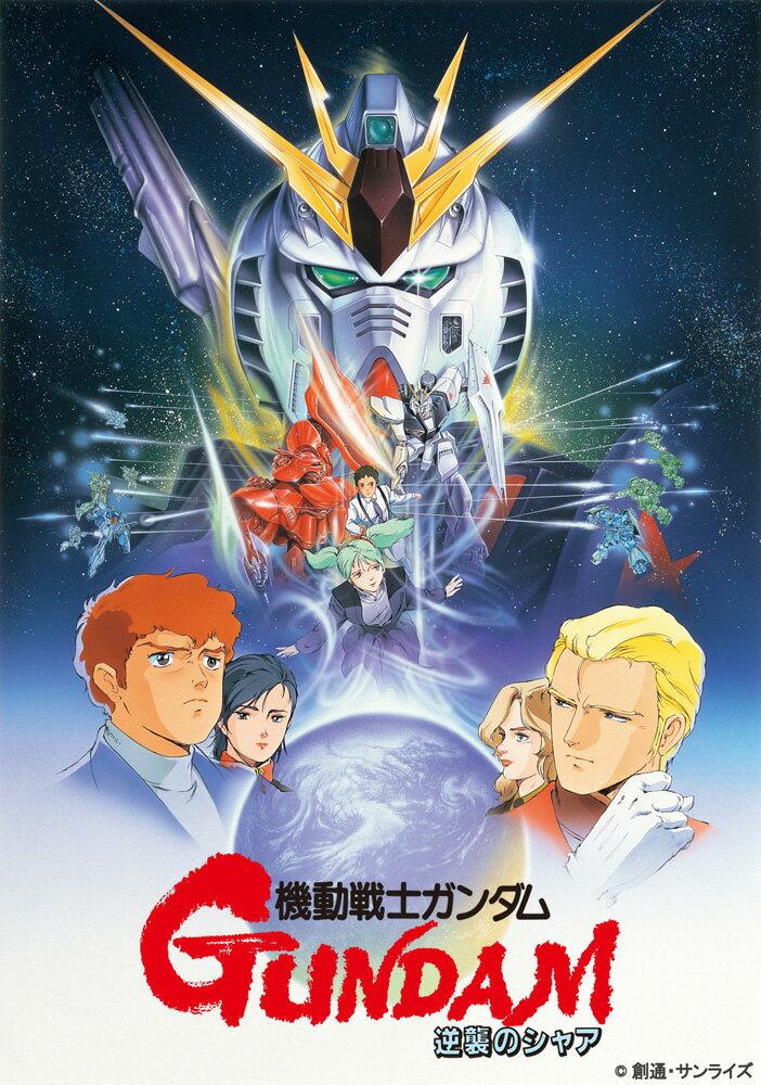 アニメ, キッズアニメ U.C.Blu-ray Blu-ray(IC (1))