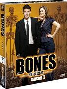 BONES -骨は語るー シーズン3 <SEASONSコンパクト・ボックス>