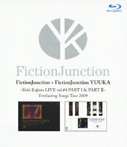 FictionJunction + FictionJunction YUUKA Yuki Kajiura LIVE vol.#4 PART1&2 Everlasting Songs Tour 2009【Blu-ray】画像