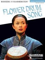 【輸入楽譜】FLOWER DRUM SONG Revised Edition