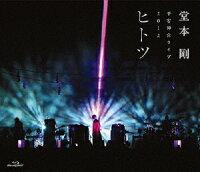 平安神宮ライブ2012 ヒ ト ツ【Blu-ray】