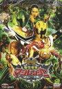スーパー戦隊シリーズ::魔法戦隊マジレンジャー Vol.10 [ 橋本淳 ]