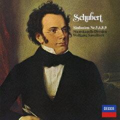 シューベルト - 交響曲 第9番 ハ長調「ザ・グレート」(ヴォルフガング・サヴァリッシュ)
