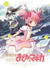 【送料無料】魔法少女まどか☆マギカ 1【Blu-ray】