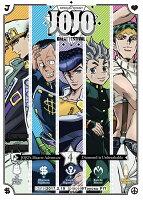 「ジョジョの奇妙な冒険 ダイヤモンドは砕けない スペシャルイベント GREAT FESTIVAL」イベント DVD