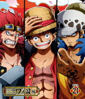 ONE PIECE ワンピース 20THシーズン ワノ国編 PIECE.21【Blu-ray】