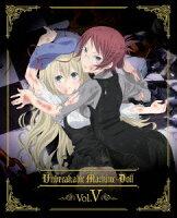 機巧少女は傷つかない Vol.5【Blu-ray】