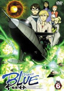 Project BLUE 地球SOS Vol.6画像
