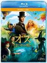 【送料無料】オズ はじまりの戦い ブルーレイ+DVDセット【Blu-ray】 [ ジェームズ・フランコ ]