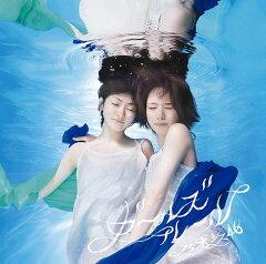 【送料無料】ガールズルール Type-B (CD+DVD) [ 乃木坂46 ]