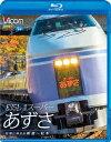 E351系 特急スーパーあずさ 紅葉に染まる新宿〜松本【Blu-ray】 [ (鉄道) ]
