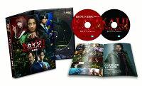 カイジ ファイナルゲーム 豪華版(2 枚組)【Blu-ray】