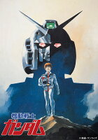 U.C.ガンダムBlu-rayライブラリーズ 劇場版 機動戦士ガンダム【Blu-ray】