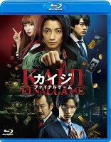 カイジ ファイナルゲーム【Blu-ray】