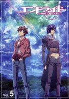 エンドライド Vol.5【Blu-ray】