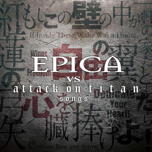 洋楽, ヘビーメタル・ハードロック EPICA VS attack on titan songs
