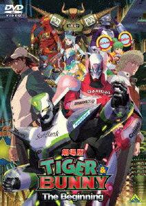 劇場版 TIGER & BUNNY -The Beginning- 【通常版】画像